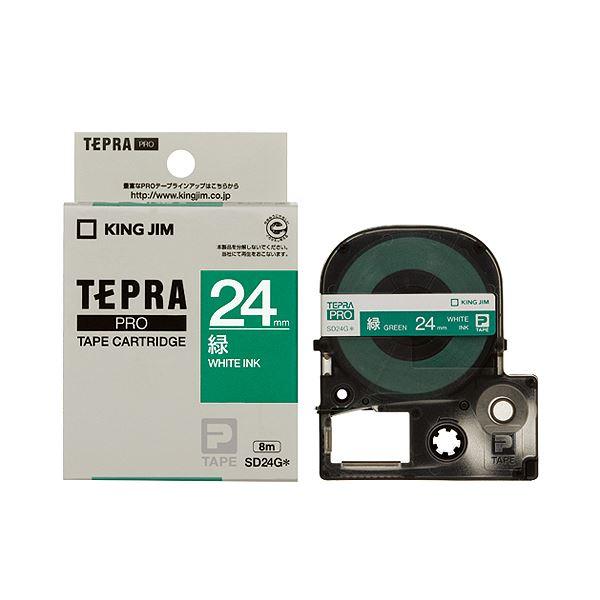 (まとめ) キングジム テプラ PRO テープカートリッジ ビビッド 24mm 緑/白文字 SD24G 1個 【×10セット】