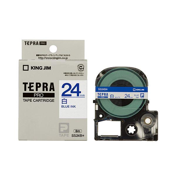 (まとめ) キングジム テプラ PRO テープカートリッジ 24mm 白/青文字 SS24B 1個 【×10セット】