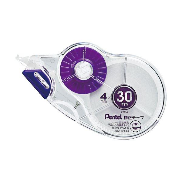 (まとめ) ぺんてる 修正テープ 使い切りタイプ30m巻 ピタットライン付 4mm幅 XZT514-W 1個 【×30セット】