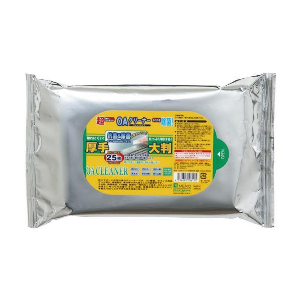 (まとめ) 明晃化成工業 OAクリーナー ウエットティッシュ 大判厚手タイプ KCL61-BG25 1個(25枚) 【×30セット】