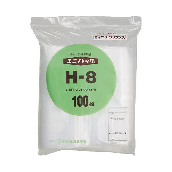 (まとめ)生産日本社 ユニパックチャックポリ袋240*170 100枚H-8(×10セット)