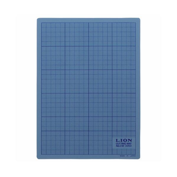 (まとめ) ライオン事務器 カッティングマット再生PVC製 両面使用 300×220×2.5mm ブルー CM-3050 1枚 【×10セット】