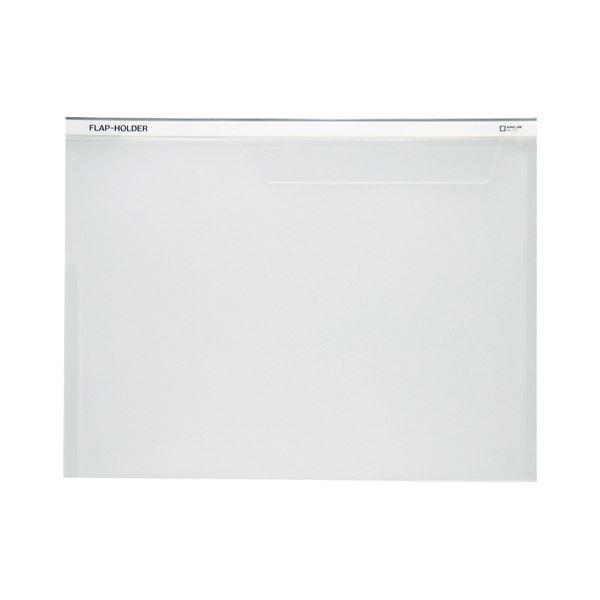 (まとめ) キングジム フラップホルダー A4 乳白775 1枚 【×100セット】