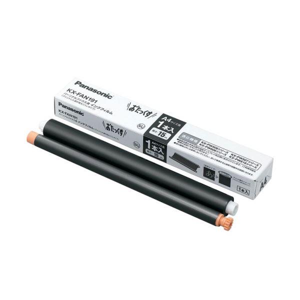 (まとめ) パナソニック普通紙ファクス用インクフィルム A4 15m KX-FAN191 1本 【×10セット】