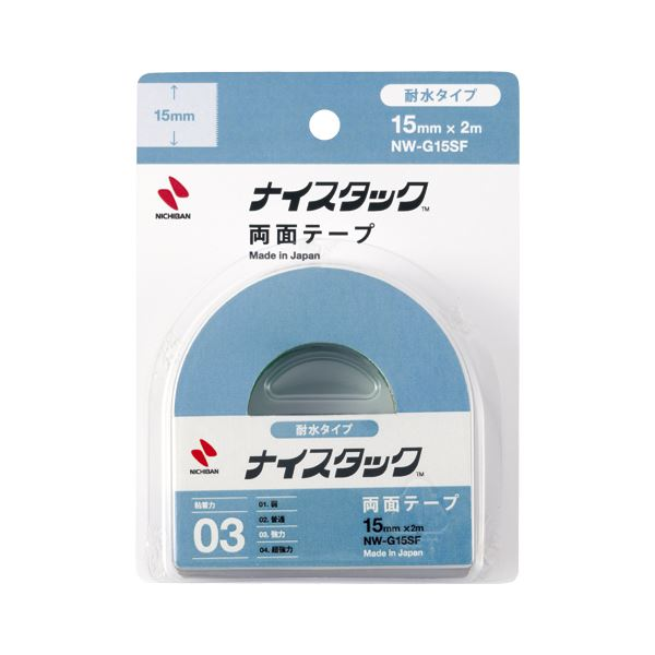 (まとめ) ニチバン ナイスタック 耐水タイプ 15×2(寸法:幅15mm×長2m)【×20セット】