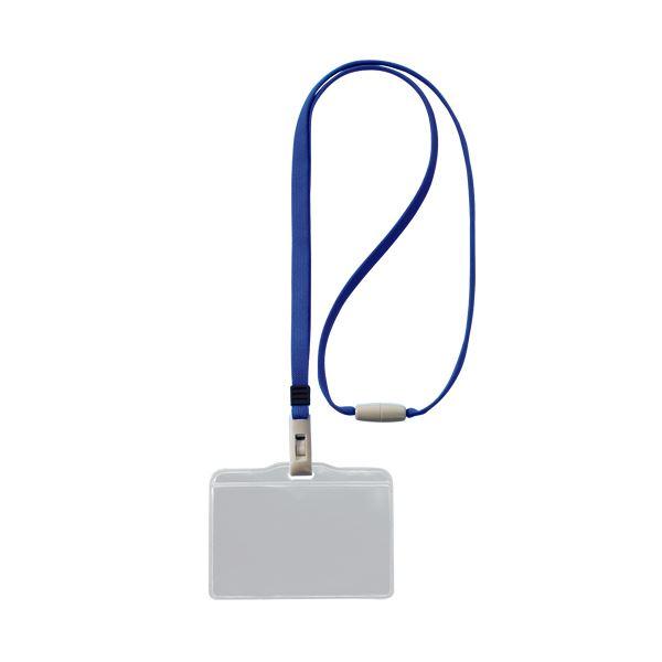 (まとめ) ライオン事務器 つりさげ名札 ヨコ型ソフトタイプ 平ひも ブルー N73SR-10P 1パック(10個) 【×5セット】
