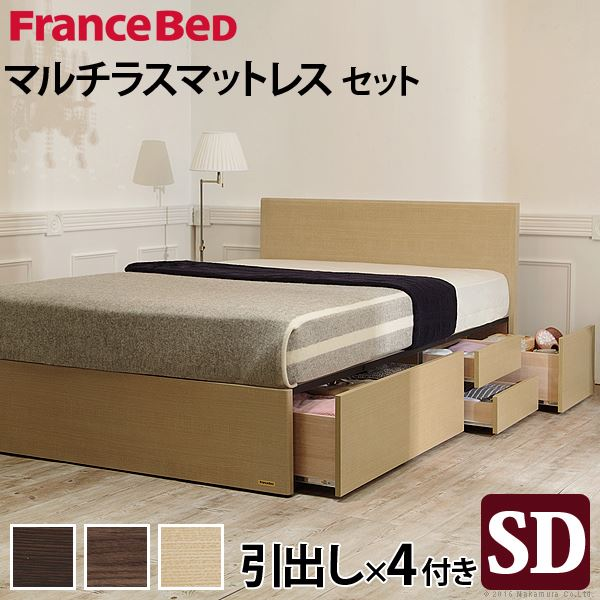 【フランスベッド】 フラットヘッドボード ベッド 深型引き出しタイプ セミダブル マットレス付き ミディアムブラウン i-4700245【代引不可】