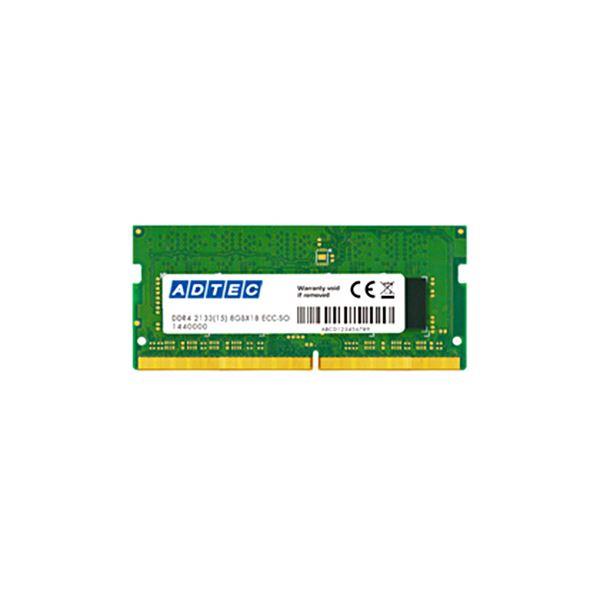アドテック DDR4 2400MHzPC4-2400 260Pin SO-DIMM 4GB ADS2400N-4G 1枚