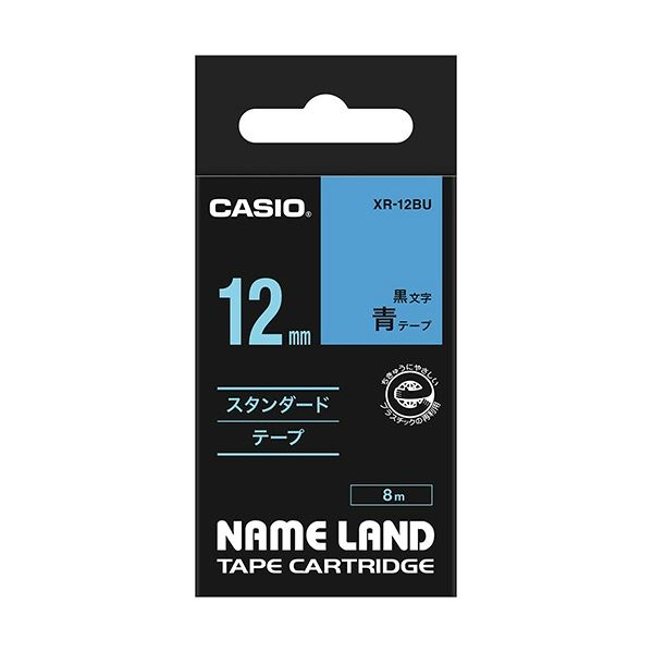 (まとめ) カシオ CASIO ネームランド NAME LAND スタンダードテープ 12mm×8m 青/黒文字 XR-12BU 1個 【×10セット】
