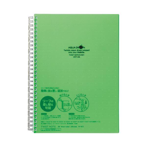 (まとめ) リヒトラブ AQUA DROPsツイストノート 厚型 セミB5 B罫 黄緑 70枚 N-1611-6 1冊 【×30セット】