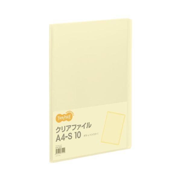(まとめ) TANOSEE クリアファイル A4タテ 10ポケット 背幅8mm イエロー 1冊 【×100セット】