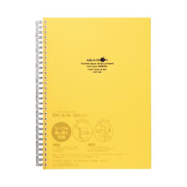 (まとめ) リヒトラブ AQUA DROPsツイストノート 厚型 セミB5 B罫 黄 70枚 N-1611-5 1冊 【×30セット】