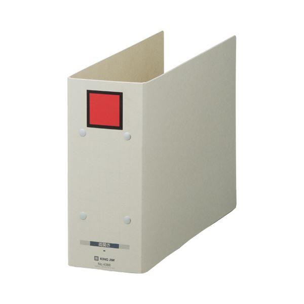 (まとめ) キングジム 保存ファイル ドッチ A4ヨコ 800枚収容 背幅94mm ピクト赤 4088 1冊 【×30セット】