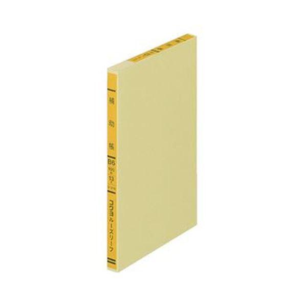 (まとめ)コクヨ 一色刷りルーズリーフ 補助帳B6 15行 100枚 リ-376 1冊【×20セット】