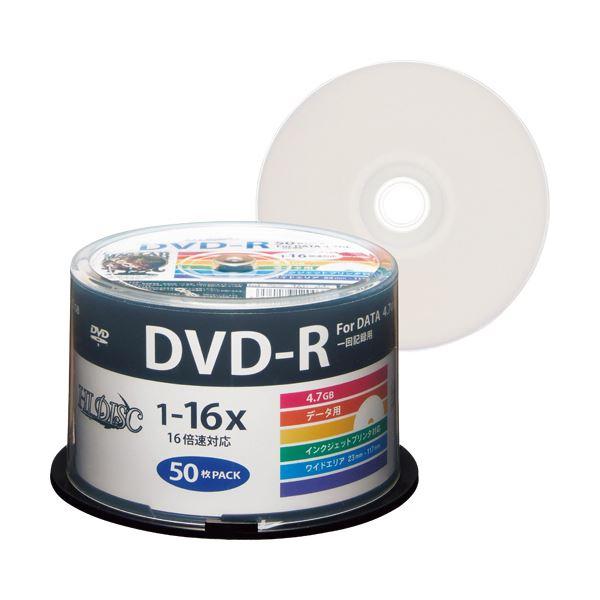 (まとめ) ハイディスク データ用DVD-R4.7GB 1-16倍速 ホワイトワイドプリンタブル スピンドルケース HDDR47JNP501パック(50枚) 【×10セット】