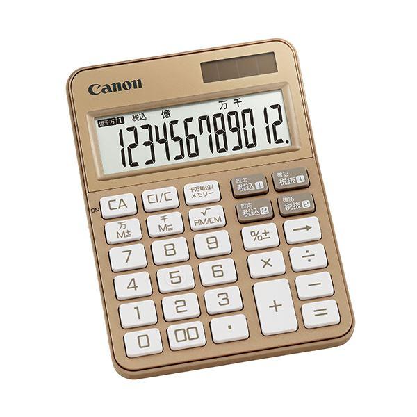 (まとめ) キヤノン カラフル電卓 ミニ卓上KS-125WUC-GD 12桁 ゴールド 2307C003 1台 【×10セット】