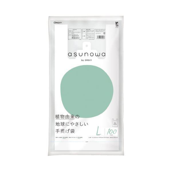 (まとめ)オルディ asunowa手提げ袋 L(40号) 乳白 100枚(×20セット)