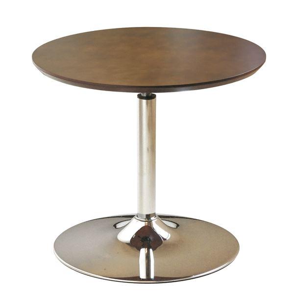 回転 丸テーブル 【ダークブラウン×クロームメッキ】 幅60cm 日本製 木製 スチールパイプ 耐荷重30kg 『コーンリフトテーブル』【代引不可】