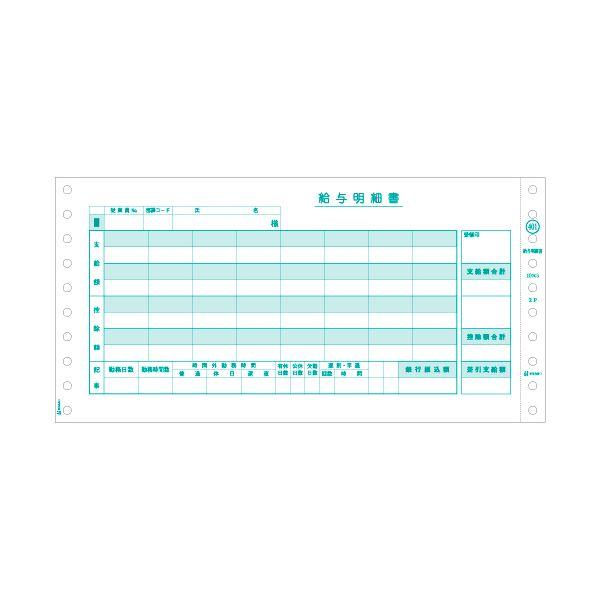(まとめ)ヒサゴ 給与明細 10×5インチ 2PGB401 1箱(400セット)【×3セット】