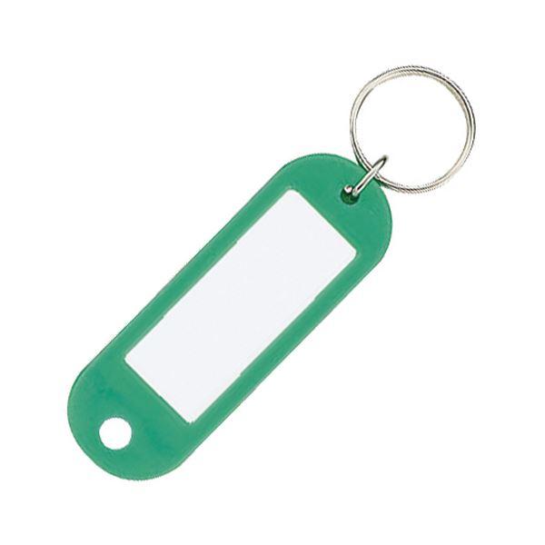 (まとめ) コクヨ キーホルダー型名札 片面表示用 緑 ナフ-200G 1セット(50個) 【×5セット】