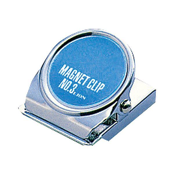 (まとめ) ライオン事務器マグネットクリップ(裏面マグネット付) W31×D35×H22mm CS-3 1個 【×50セット】