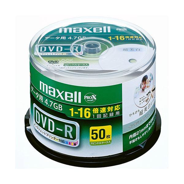 (まとめ) マクセル データ用DVD-R 4.7GB 16倍速 ワイドプリンターブル スピンドルケース DR47WPD.50SP A 1パック(50枚) 【×5セット】