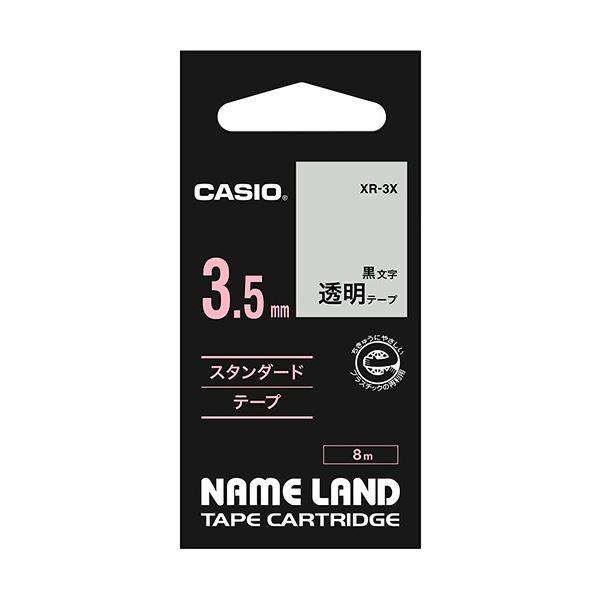 (まとめ) カシオ CASIO ネームランド NAME LAND スタンダードテープ 3.5mm×8m 透明/黒文字 XR-3X 1個 【×10セット】
