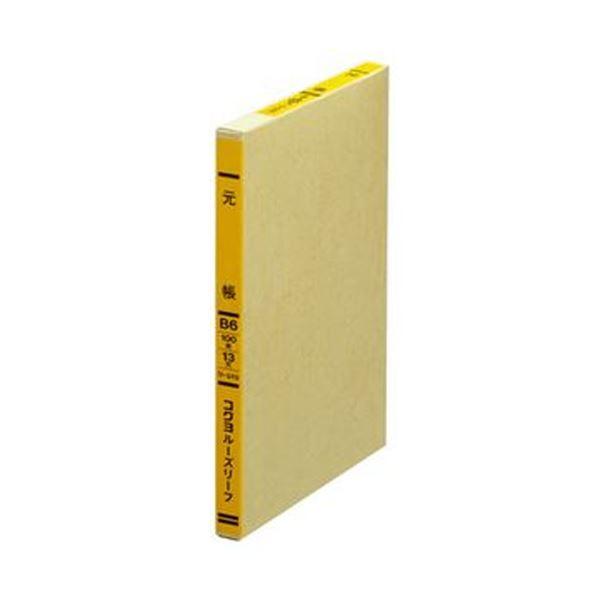 (まとめ)コクヨ 一色刷りルーズリーフ 元帳 B615行 100枚 リ-370 1冊【×20セット】