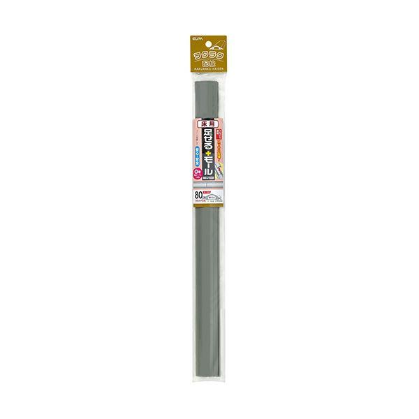 (まとめ)ELPA 足せるモール 床用0号40cm テープ付 グレー PSM-U040P2(GY)1パック(2本)【×10セット】
