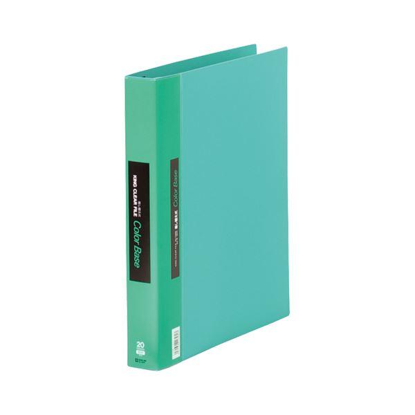 キングジム クリアーファイルカラーベース 差し替え式 A4タテ 30穴 15ポケット付属 背幅40mm 緑 139W 1セット(5冊)