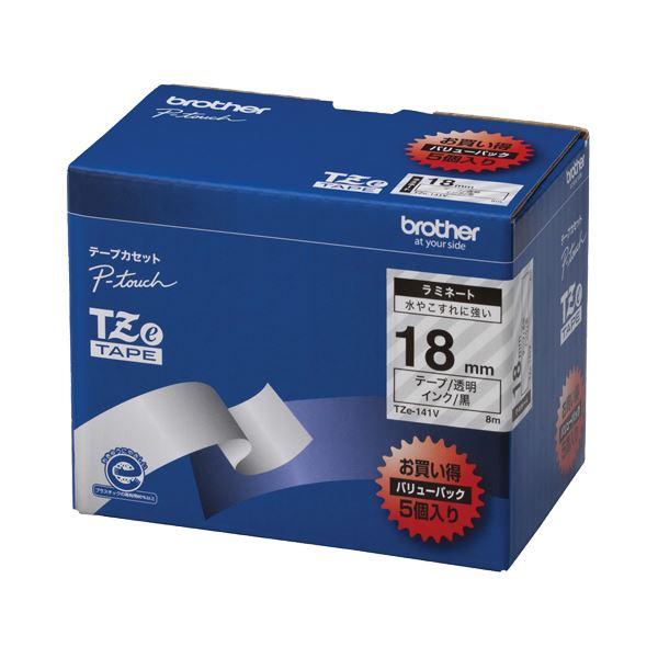 (まとめ)ブラザー BROTHER ピータッチ TZeテープ ラミネートテープ 18mm 透明/黒文字 業務用パック TZE-141V 1パック(5個)【×3セット】