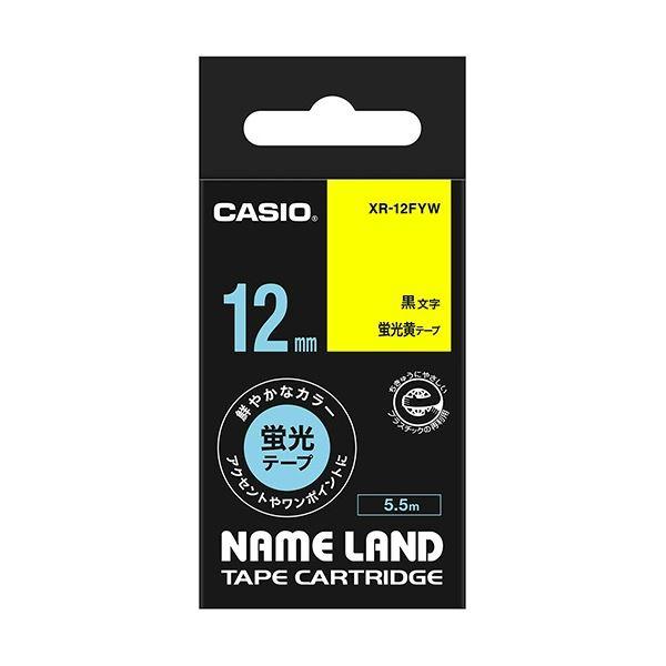 (まとめ) カシオ CASIO ネームランド NAME LAND スタンダードテープ 12mm×5.5m 蛍光黄/黒文字 XR-12FYW 1個 【×10セット】