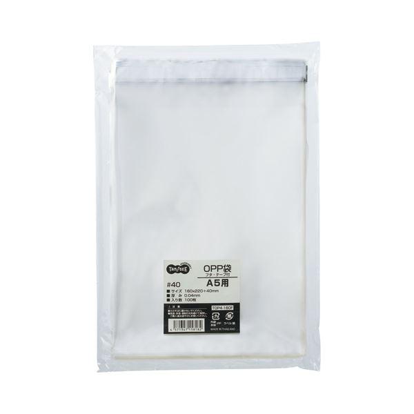 (まとめ) TANOSEE OPP袋 フタ・テープ付 A5用 160×220+40mm 1セット(500枚:100枚×5パック) 【×10セット】