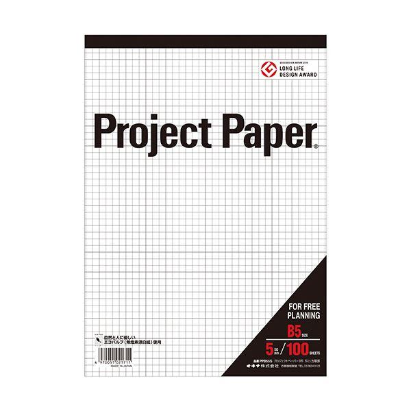 (まとめ) オキナ プロジェクトペーパー B5 5mm方眼 PPB55S 1冊 【×30セット】