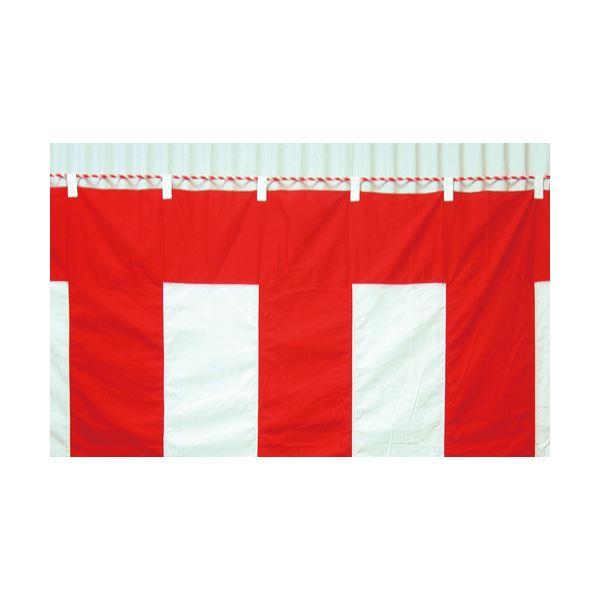(まとめ)八光舎 紅白幕 4間物 180×720cm【×5セット】