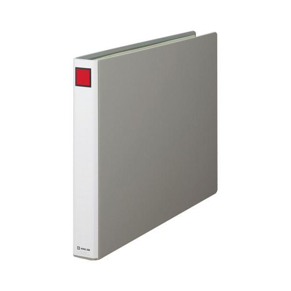 (まとめ) キングジム キングファイルスーパードッチ A3ヨコ 300枚収容 30mmとじ 背幅46mm グレー 1503E 1冊 【×10セット】