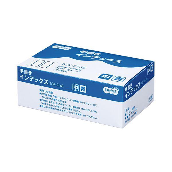 (まとめ) TANOSEE 手書きインデックス 中 23×29mm 青枠 業務用パック 1パック(2700片:12片×225シート) 【×10セット】