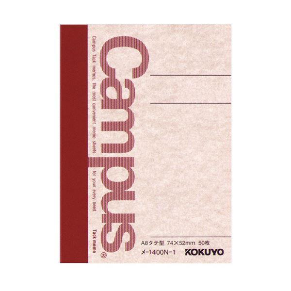 (まとめ)コクヨ タックメモ(カバー付きタイプ)A罫 A8サイズ(ピンク)メ-1400N-1 1セット(10冊)【×5セット】