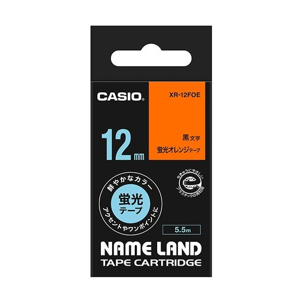 (まとめ) カシオ CASIO ネームランド NAME LAND スタンダードテープ 12mm×5.5m 蛍光オレンジ/黒文字 XR-12FOE 1個 【×10セット】