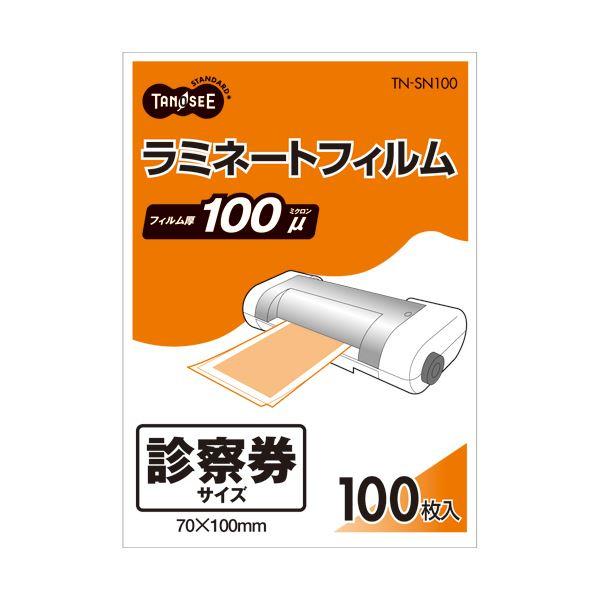 (まとめ) TANOSEE ラミネートフィルム 診察券サイズ グロスタイプ(つや有り) 100μ 1パック(100枚) 【×30セット】
