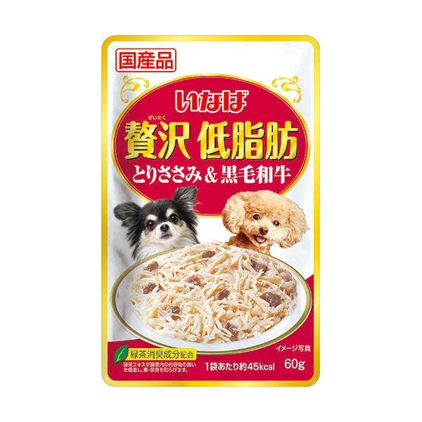 (まとめ)贅沢低脂肪 とりささみ&黒毛和牛 (ペット用品・犬フード)【×96セット】