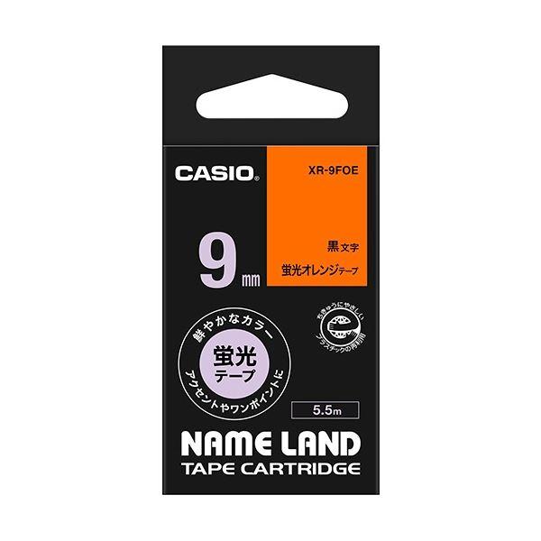 (まとめ) カシオ CASIO ネームランド NAME LAND スタンダードテープ 9mm×5.5m 蛍光オレンジ/黒文字 XR-9FOE 1個 【×10セット】