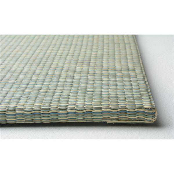 置き畳フラッタ 四季(しき) 約W65×D65×H1.5cm ブルー【代引不可】