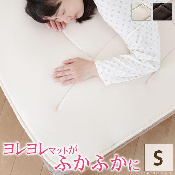 寝心地復活 ふかふか 敷きパッド/寝具 【シングル 100×200cm ブラウン】 日本製 立体メッシュ 〔ベッドルーム 寝室〕【代引不可】