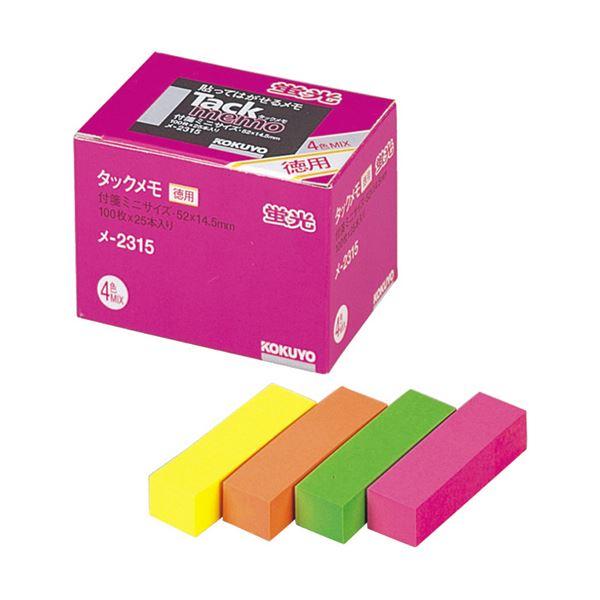 (まとめ)コクヨ タックメモ(お徳用・付箋・蛍光色タイプ)ミニサイズ 52×14.5mm 4色ミックス メ-2315 1パック(25冊)【×5セット】