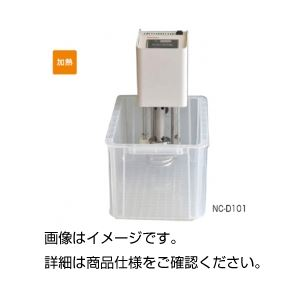 恒温水槽 NC-D101