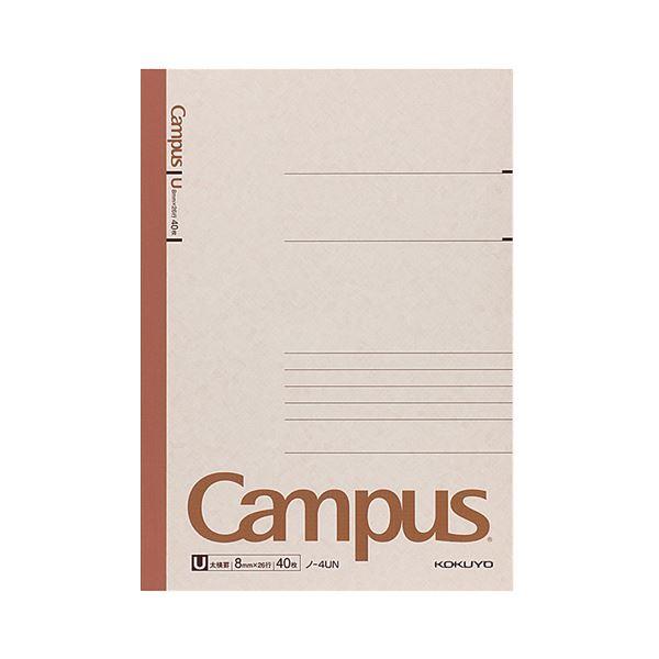 (まとめ) コクヨ キャンパスノート(太横罫) セミB5 U罫 40枚 ノ-4UN 1セット(20冊) 【×10セット】