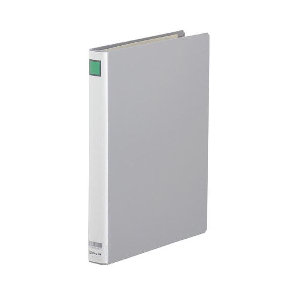 (まとめ) キングファイルG A4タテ 200枚収容 背幅36mm グレー 972N 1冊 【×30セット】