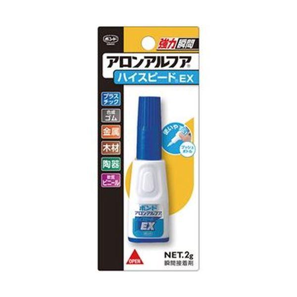 (まとめ)コクヨ アロンアルフア(瞬間接着剤)ハイスピードEX タ-592N 1セット(10本)【×3セット】