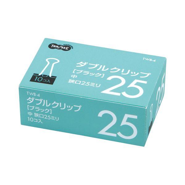 (まとめ) TANOSEE ダブルクリップ 中 口幅25mm ブラック 1箱(10個) 【×100セット】